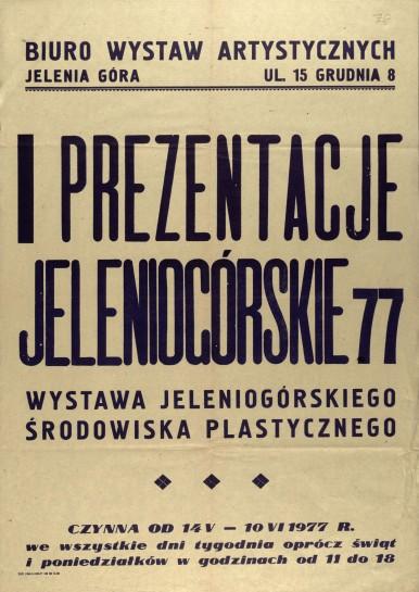 afisz-1977